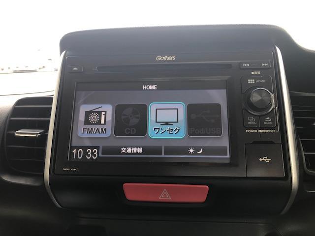 G・ターボLパッケージ 4WD ワンオーナー クルコン ETC バックカメラ シートヒーター ABS VSA スマキー 禁煙(28枚目)