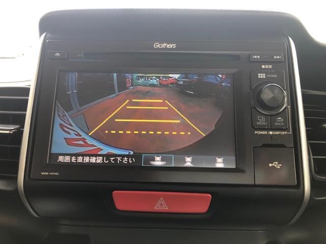 G・ターボLパッケージ 4WD ワンオーナー クルコン ETC バックカメラ シートヒーター ABS VSA スマキー 禁煙(29枚目)