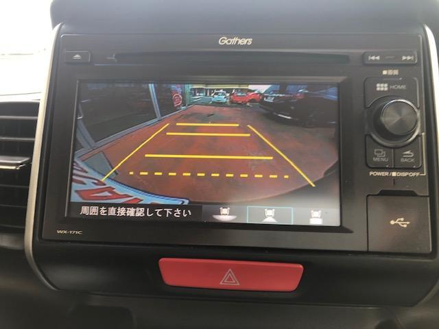G・ターボLパッケージ 4WD ワンオーナー クルコン ETC バックカメラ シートヒーター ABS VSA スマキー 禁煙(30枚目)