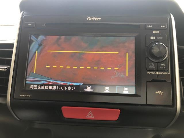 G・ターボLパッケージ 4WD ワンオーナー クルコン ETC バックカメラ シートヒーター ABS VSA スマキー 禁煙(31枚目)