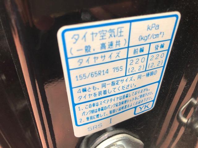 G・ターボLパッケージ 4WD ワンオーナー クルコン ETC バックカメラ シートヒーター ABS VSA スマキー 禁煙(58枚目)