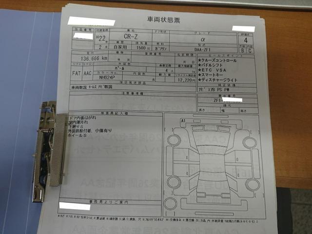 「ホンダ」「CR-Z」「クーペ」「岩手県」の中古車9
