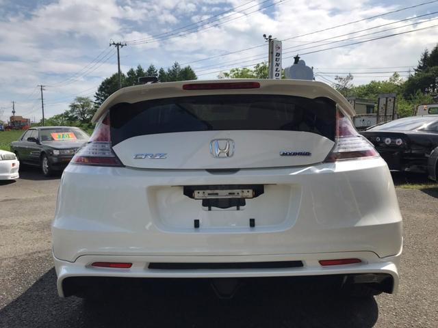 「ホンダ」「CR-Z」「クーペ」「岩手県」の中古車21