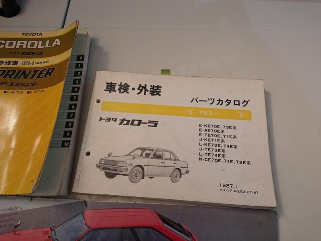 「トヨタ」「カローラ」「セダン」「岩手県」の中古車56