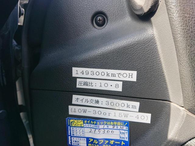 「ホンダ」「CR-X」「クーペ」「岩手県」の中古車24