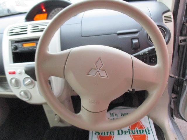 三菱 eKワゴン G ABS ETC