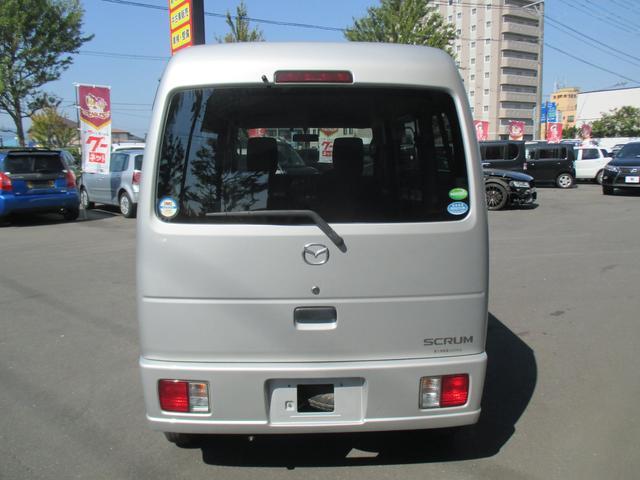 「マツダ」「スクラム」「軽自動車」「宮城県」の中古車3
