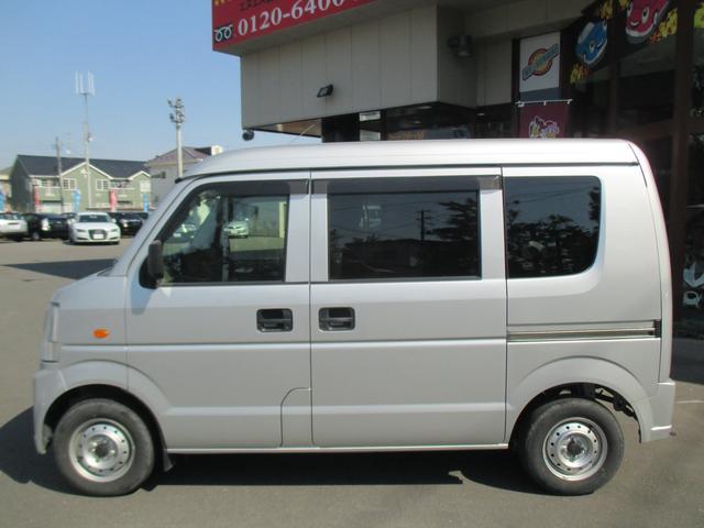 「マツダ」「スクラム」「軽自動車」「宮城県」の中古車5