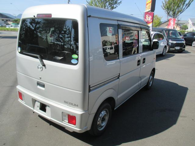 「マツダ」「スクラム」「軽自動車」「宮城県」の中古車8
