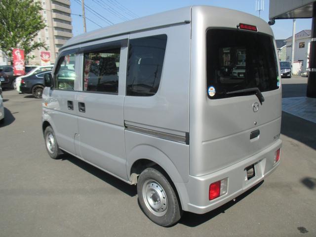 「マツダ」「スクラム」「軽自動車」「宮城県」の中古車9
