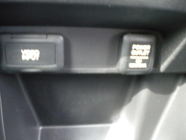 「ホンダ」「フリード」「ミニバン・ワンボックス」「岩手県」の中古車25