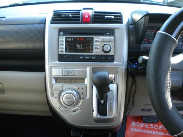 「ホンダ」「ゼスト」「コンパクトカー」「岩手県」の中古車9