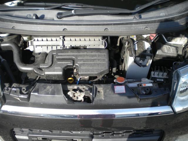 「ダイハツ」「ムーヴ」「コンパクトカー」「岩手県」の中古車32