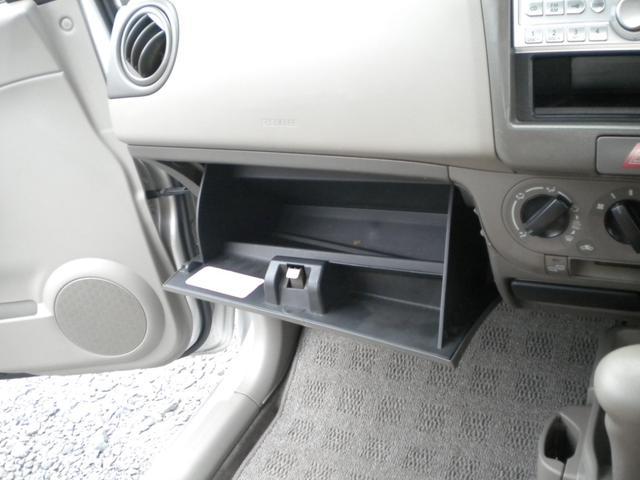 S FOUR 4WD 車検R4/04迄 試乗歓迎(23枚目)