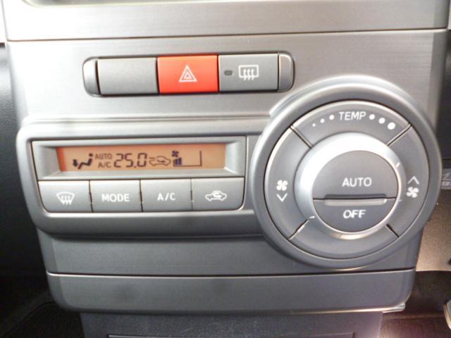 X 4WD スマートキー 両席エアバッグ・ABS(16枚目)