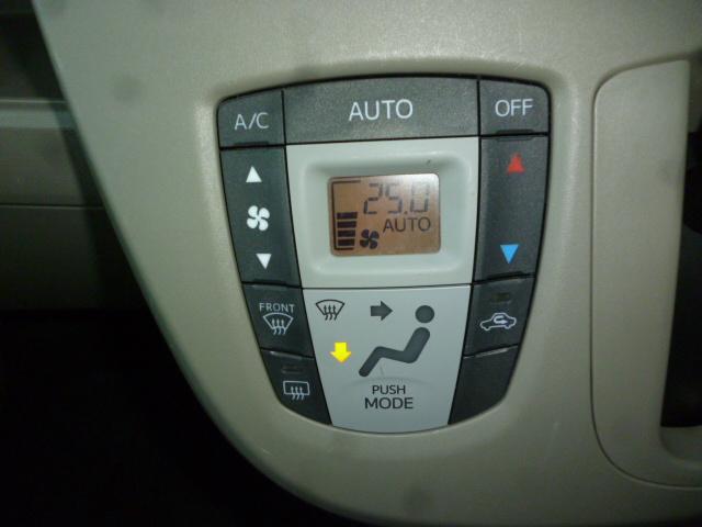 Lリミテッド スマートアシスト 4WD CD ETC(16枚目)