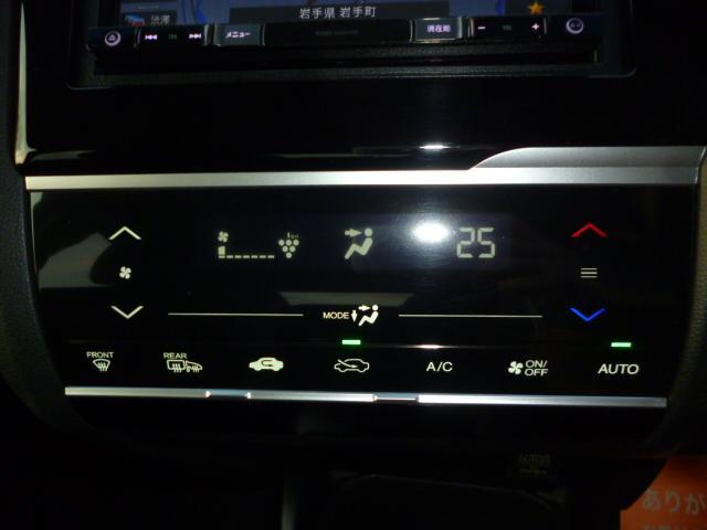 「ホンダ」「フィット」「コンパクトカー」「岩手県」の中古車16