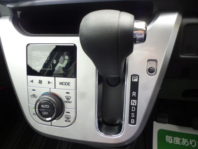 「ダイハツ」「キャスト」「コンパクトカー」「岩手県」の中古車16