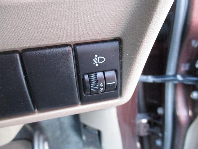 F 4WD キーレス ライトレベライザー 保証書(13枚目)