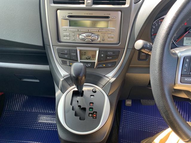 「トヨタ」「ラクティス」「ミニバン・ワンボックス」「青森県」の中古車15