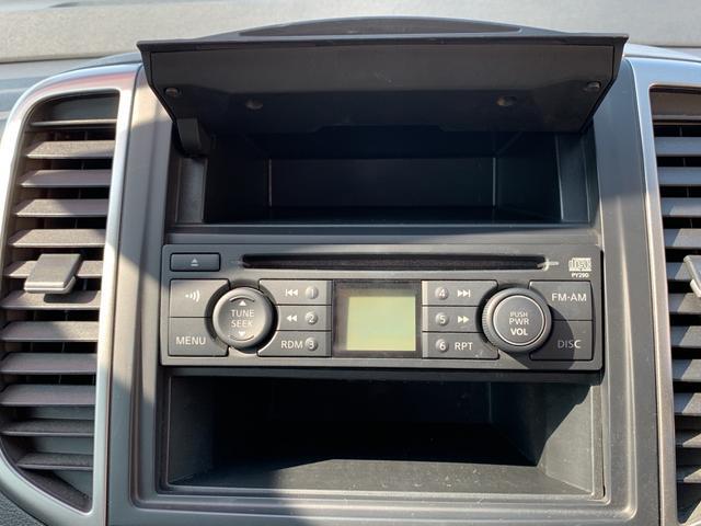 「日産」「ウイングロード」「ステーションワゴン」「青森県」の中古車21