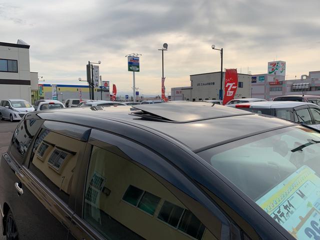 「ホンダ」「オデッセイ」「ミニバン・ワンボックス」「青森県」の中古車26