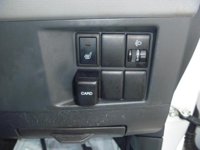 マツダ AZワゴン FX4WD マニュアル5速