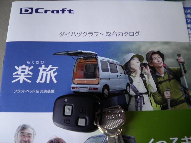 クルーズターボ4WD キャンピング楽旅(23枚目)