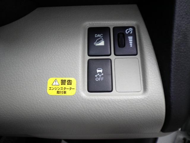 トヨタ ヴァンガード 240S 4WD ナビTV