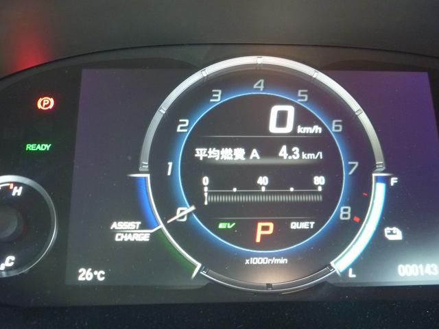 「ホンダ」「NSX」「クーペ」「青森県」の中古車19