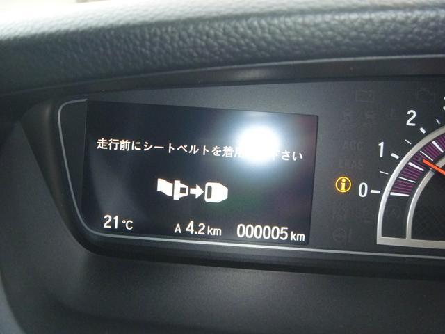 ホンダ N BOXカスタム G・EX4WD電動スライドドア