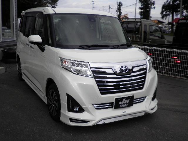 カスタムG S4WD モデリスタエアロキット(6枚目)