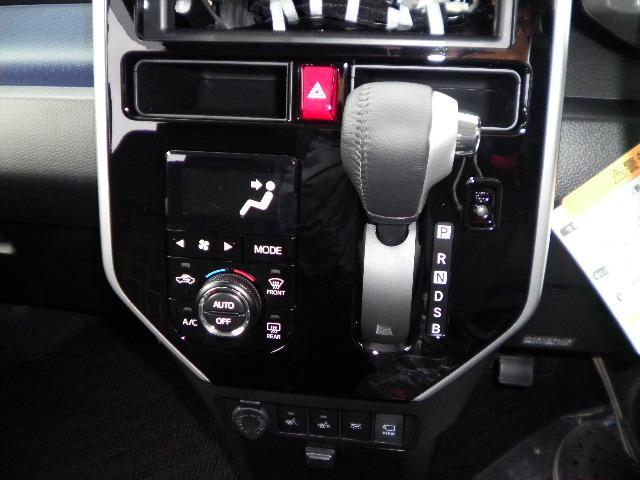 カスタムG S4WD モデリスタエアロキット(14枚目)