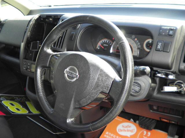 日産 セレナ ライダー4WD