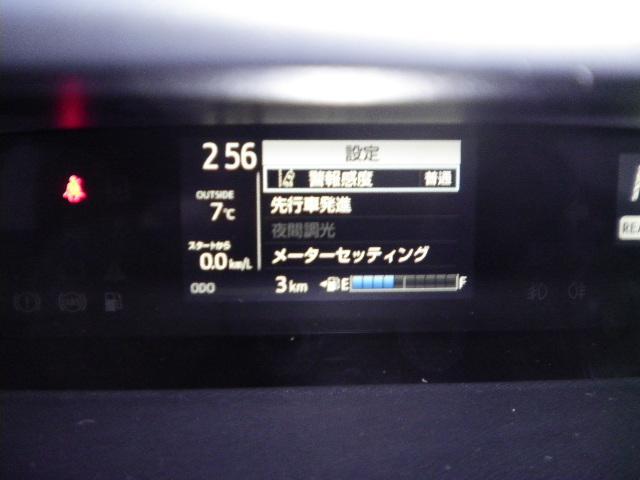 「トヨタ」「アクア」「コンパクトカー」「青森県」の中古車12