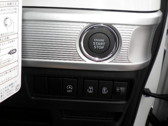 ハイブリッドX4WD電動両側スライドドア(13枚目)