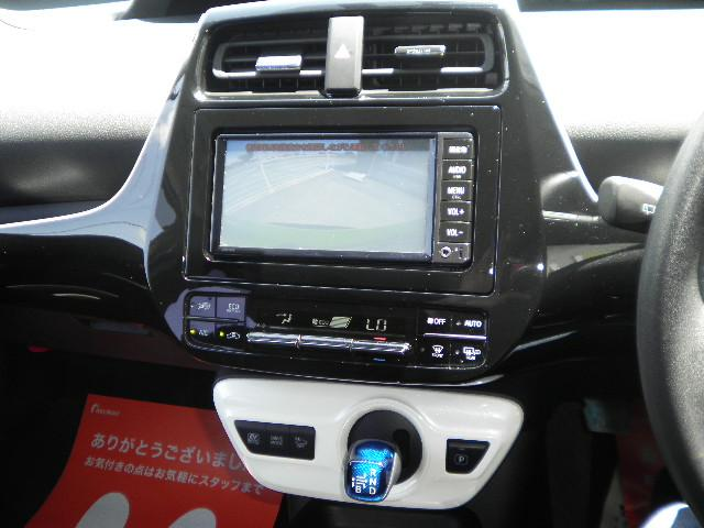 S4WDナビゲーションバックカメラ(13枚目)