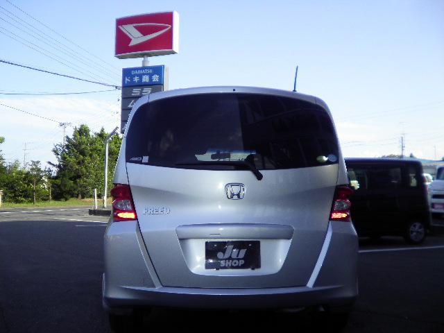 G ジャストセレクション4WDナビETC電動スライド7人乗り(7枚目)