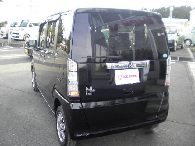 「ホンダ」「N-BOX+カスタム」「コンパクトカー」「青森県」の中古車8