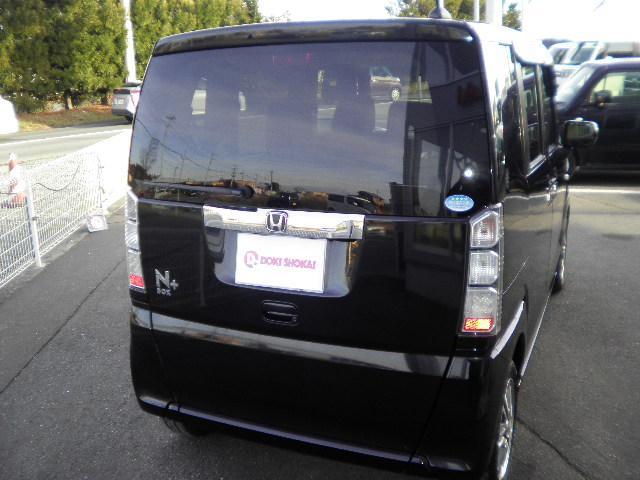 「ホンダ」「N-BOX+カスタム」「コンパクトカー」「青森県」の中古車9