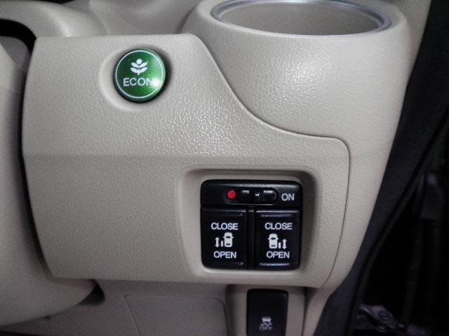 「ホンダ」「N-BOX+カスタム」「コンパクトカー」「青森県」の中古車11