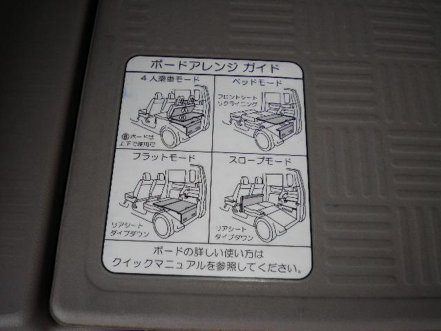 「ホンダ」「N-BOX+カスタム」「コンパクトカー」「青森県」の中古車17