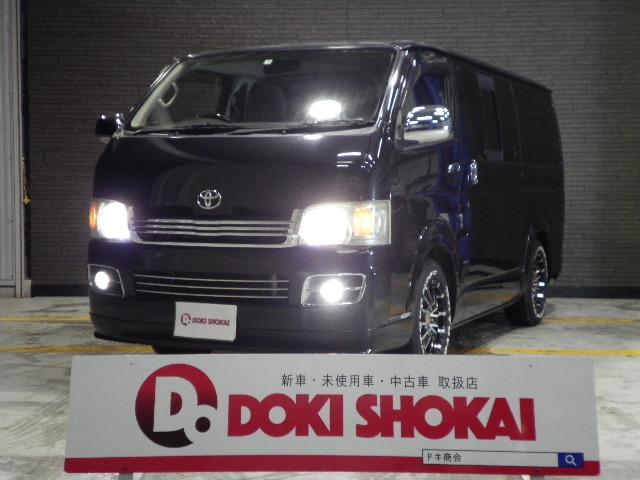 「トヨタ」「ハイエース」「その他」「青森県」の中古車26