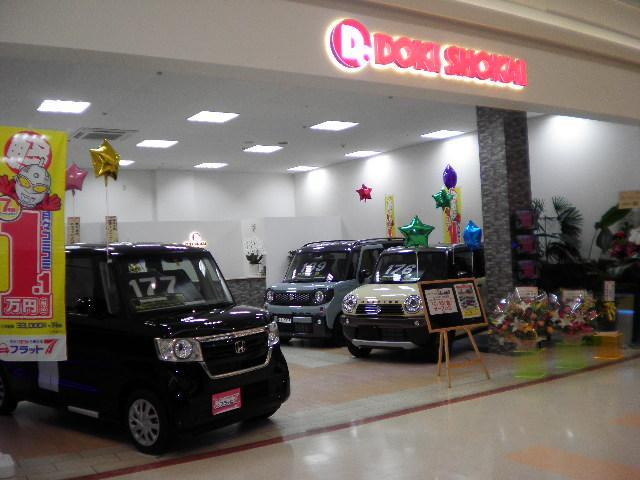 「トヨタ」「ライズ」「SUV・クロカン」「青森県」の中古車23