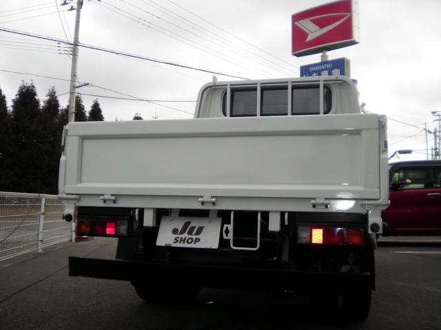 「その他」「キャンター」「トラック」「青森県」の中古車4