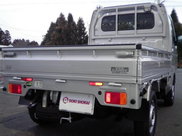 「スズキ」「キャリイトラック」「トラック」「青森県」の中古車9