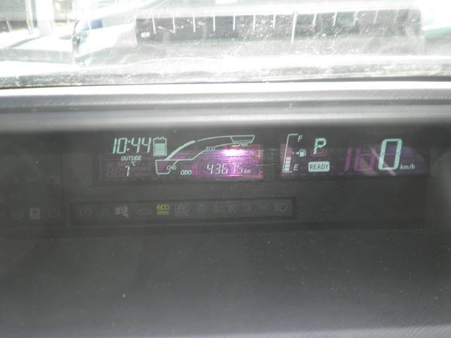 「トヨタ」「アクア」「コンパクトカー」「青森県」の中古車13