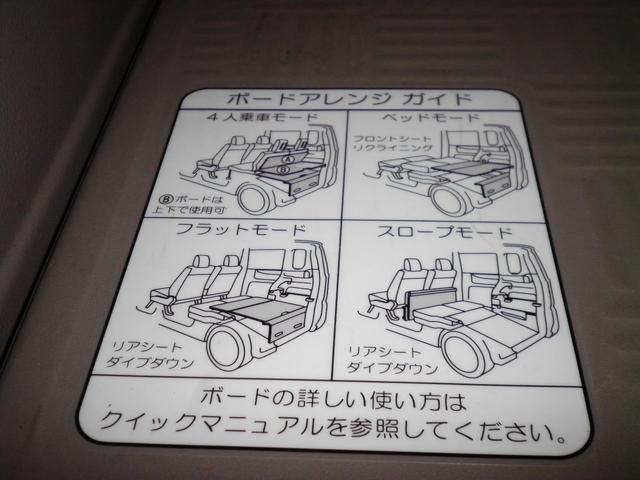 「ホンダ」「N-BOX+カスタム」「コンパクトカー」「青森県」の中古車16