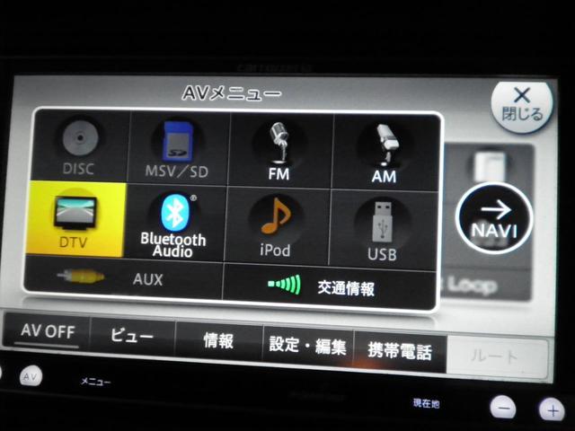 「ホンダ」「N-BOX+カスタム」「コンパクトカー」「青森県」の中古車21