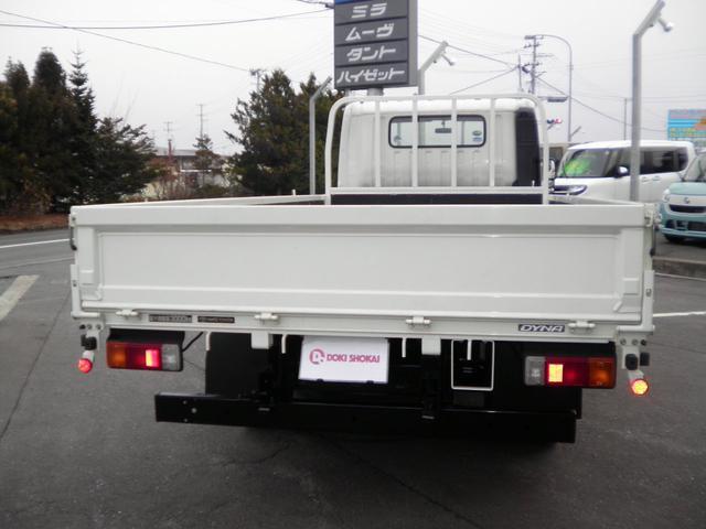 「トヨタ」「ダイナトラック」「トラック」「青森県」の中古車7